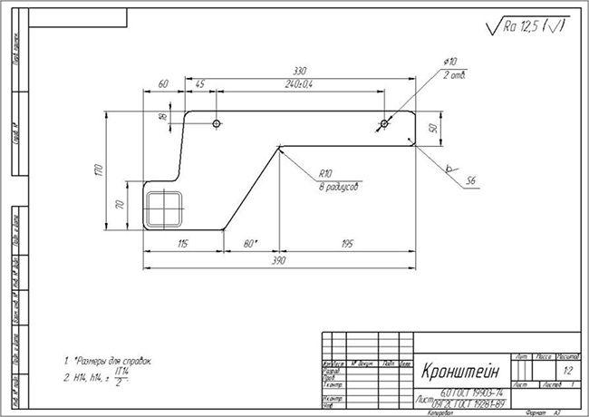 Схема кронштейна фаркопа для Рено Дастер