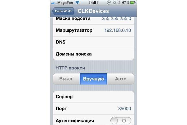 Подключение ELM 327 Wi-Fi