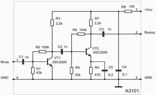 Двухкаскадная схема усилителя радиосигнала