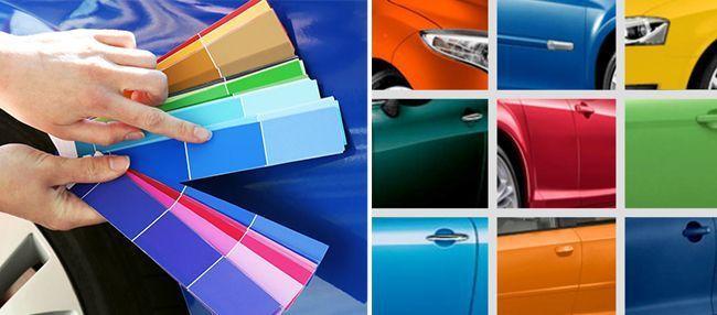 Цвет авто