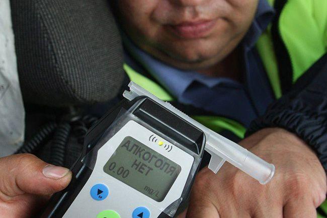 Изображение - Правила освидетельствования водителя на состояние алкогольного опьянения 314-otricatelnyj-rezultat
