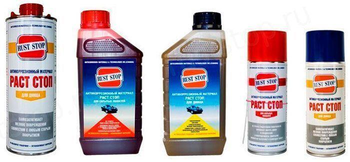 68 rust stop - Чем можно обработать днище машины